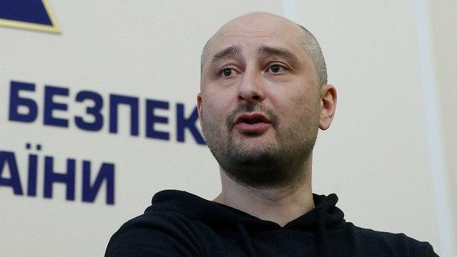 אוקראינה זייפה את רצח העיתונאי הרוסי ארקדי בבצ'נקו מסיבת עיתונאים קייב (צילום: רויטרס)