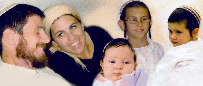 """רותי ואודי פוגל ז""""ל ושלושת הילדים שנרצחו עימם - יואב, אלעד והדס"""