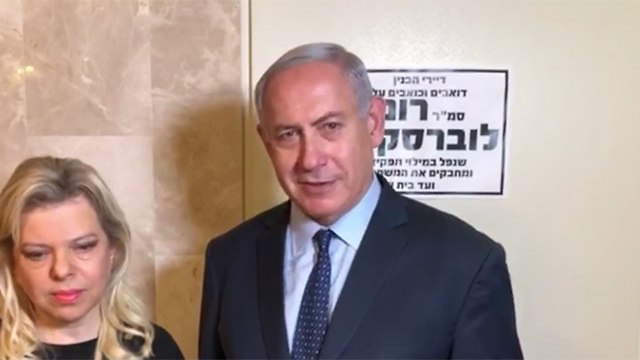 PM Netanyahu (R) alongside his wife. Netanyahu maintained the report was 'more Sarna-style fables'