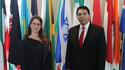 Photo: Israel's delegation to the UN
