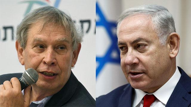 Netanyahu and Pardo (Photo: Reuters)