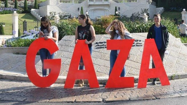 הפגנת הזדהות ותמיכה עם תושבי עזה בחיפה (צילום: אביהו שפירא)