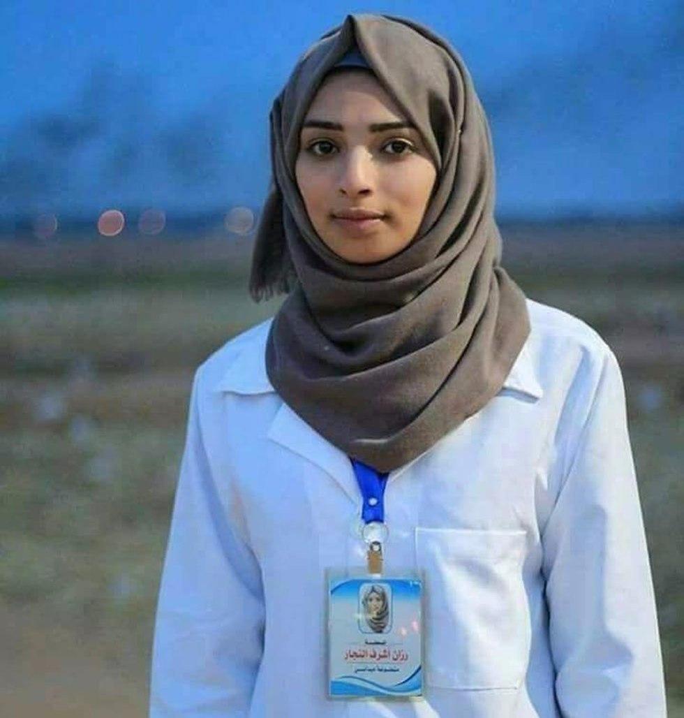 Rouzan al-Najjar
