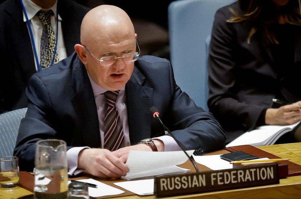 Russia's Ambassador to the UN Vasily Nebenzya  (Photo: AP)
