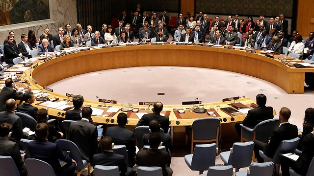 The UN Security Council meets on Gaza (Photo: Reuters)