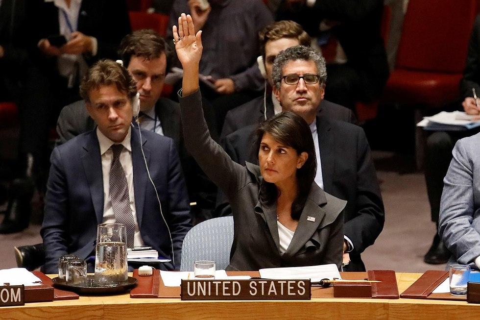 US Ambassador to the UN Nikki Haley (Photo: Reuters)