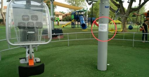 Парк в Нетании. Фото: mynet