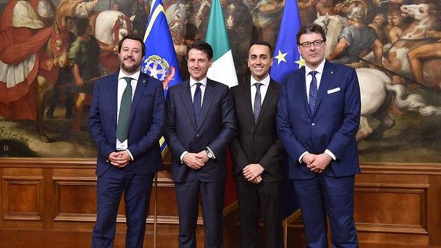 איטליה ממשלה חדשה ג'וזפה קונטה מתיאו סלביני לואיג'י די מאיו ג'נקרלו ג'ורג'טי (צילום: AFP)
