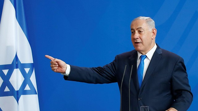 Netanyahu: Israel working to prevent humanitarian collapse in Gaza