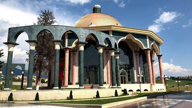 מסגד מוזיאון איסלם איסלאם טירנה אלבניה ()