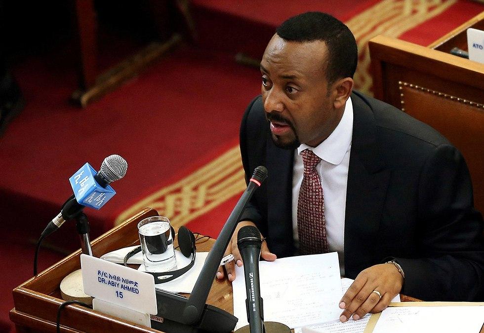 ראש ממשלת אתיופיה אבייה אחמד (צילום: רויטרס)