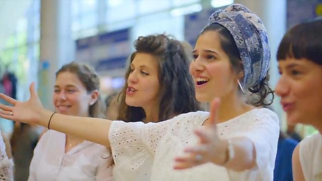 70 לישראל: ככה זה נראה בתנב