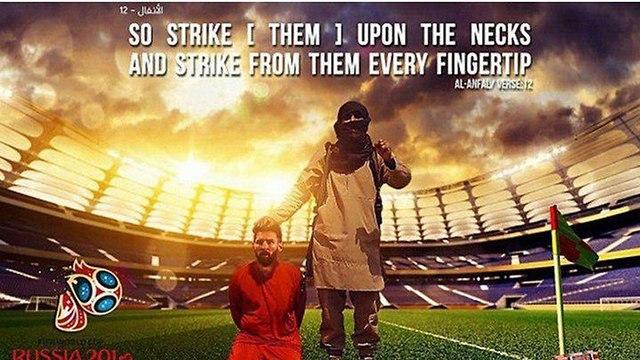 כרזת דאעש נגד קבוצת הכדורגל של ארגנטינה וליונל מסי ()