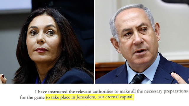 Netanyahu, Regev give different versions on nixed Argentine friendly