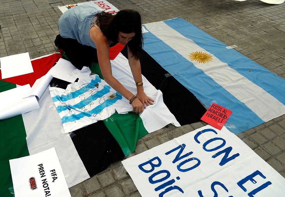 פעילי BDS תומכים בנבחרת ארגנטינה (צילום: AP)
