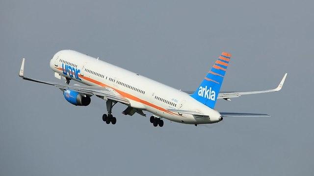 מטוס ארקיע (צילום: shutterstock)