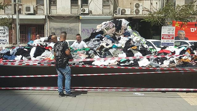 מחאת אנשי ענף האופנה והטקסטיל ()