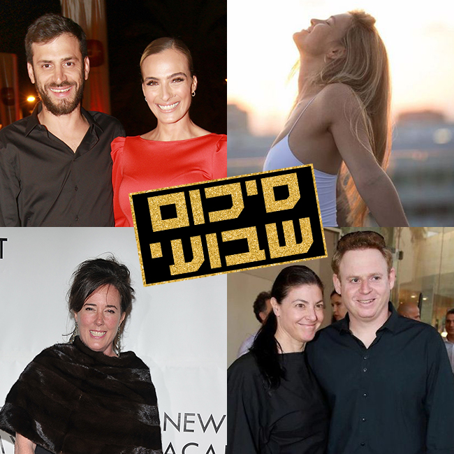 צילום: Gettyimages, people photography, איציק בירן, ענת מוסברג