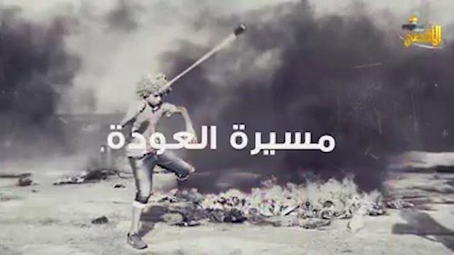 חמאס קורא לתושבי עזה להשתתף בצעדת השיבה ()