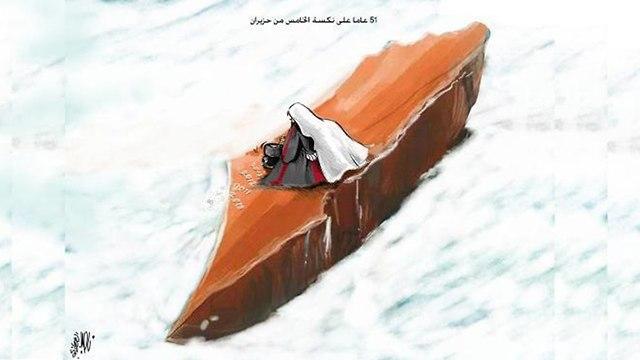 קריקטורה פלסטינית ()