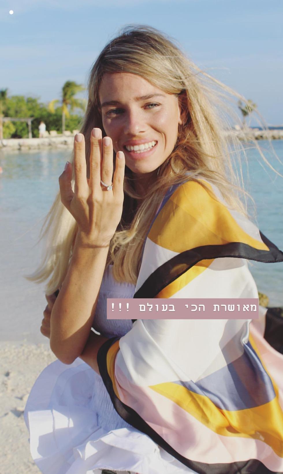 יובל אמזלג מראה את הטבעת (מתוך האינסטגרם)