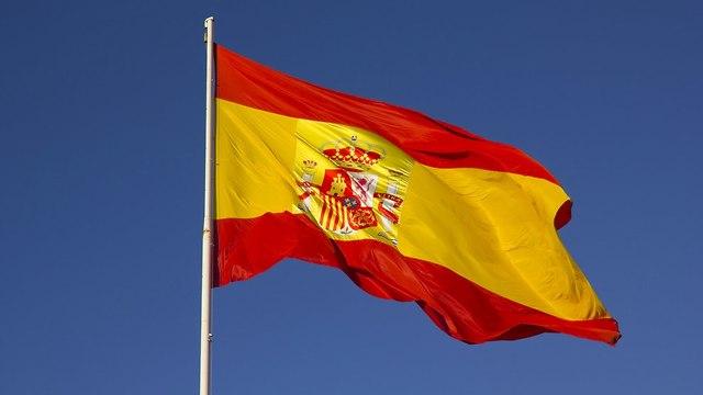 דגל ספרד (צילום: shutterstock)