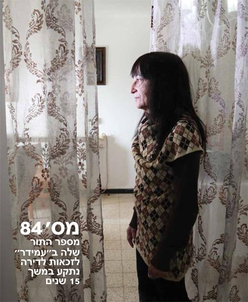 אלין ניימן (53) מבאר שבע. התור לקבלת דירה יכול להימשך שנים (צילום: חיים זילברשטיין)
