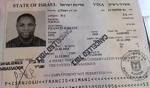 """""""הוא לא יהודי, הוא גוי מקניה"""". הוויזה המבוטלת של יהודה קימאני"""