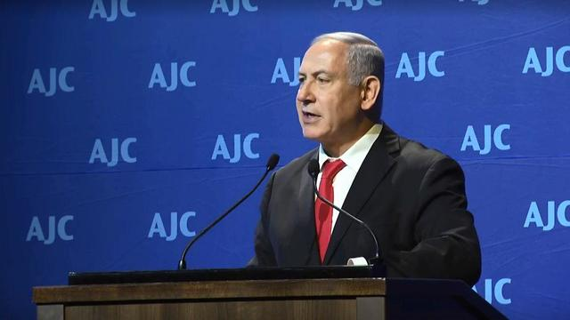 PM Netanyahu addresses AJC (Photo: Gil Yohanan)