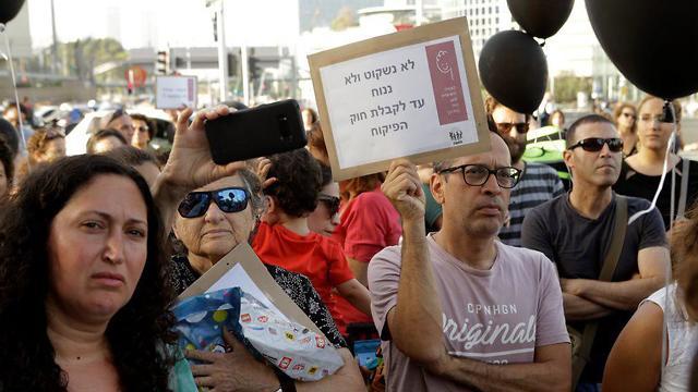 Демонстрация в Тель-Авиве. Фото: Амит Шааль