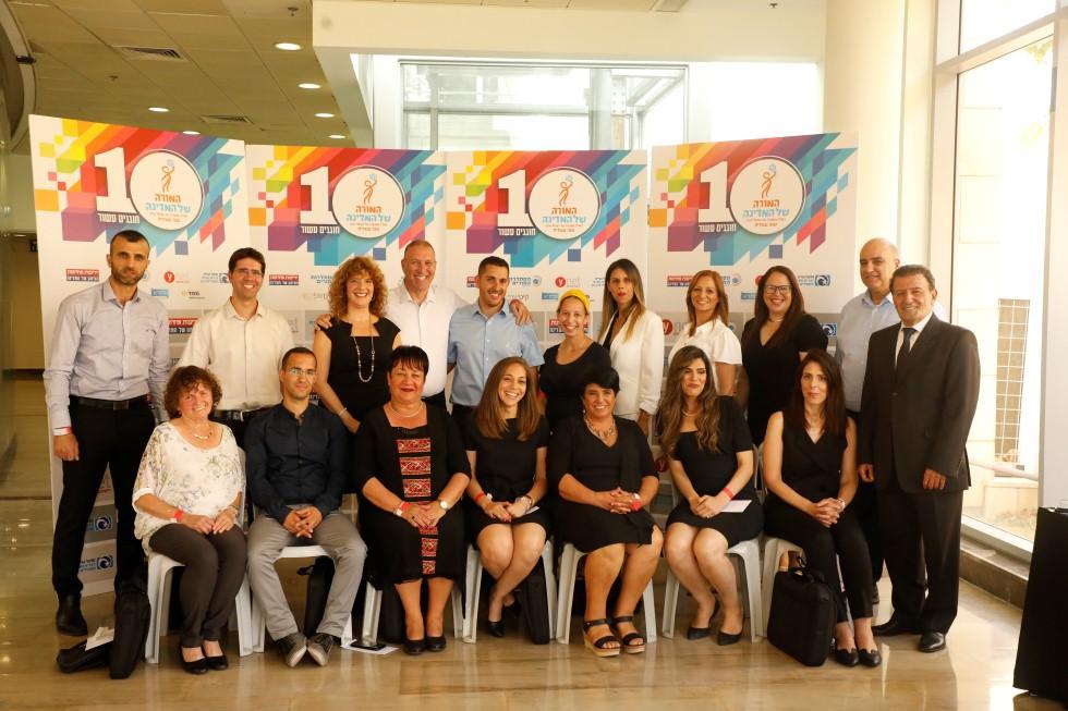 """15 המועמדים שעלו לשלב הגמר בתחרות """"המורה של המדינה"""" 2018 (צילום: שאול גולן)"""