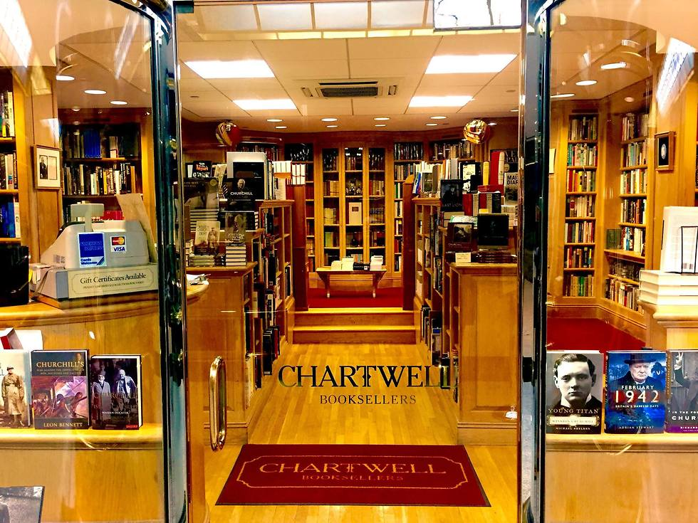 Chartwell Booksellers (מתוך עמוד הפייסבוק של Chartwell Booksellers)