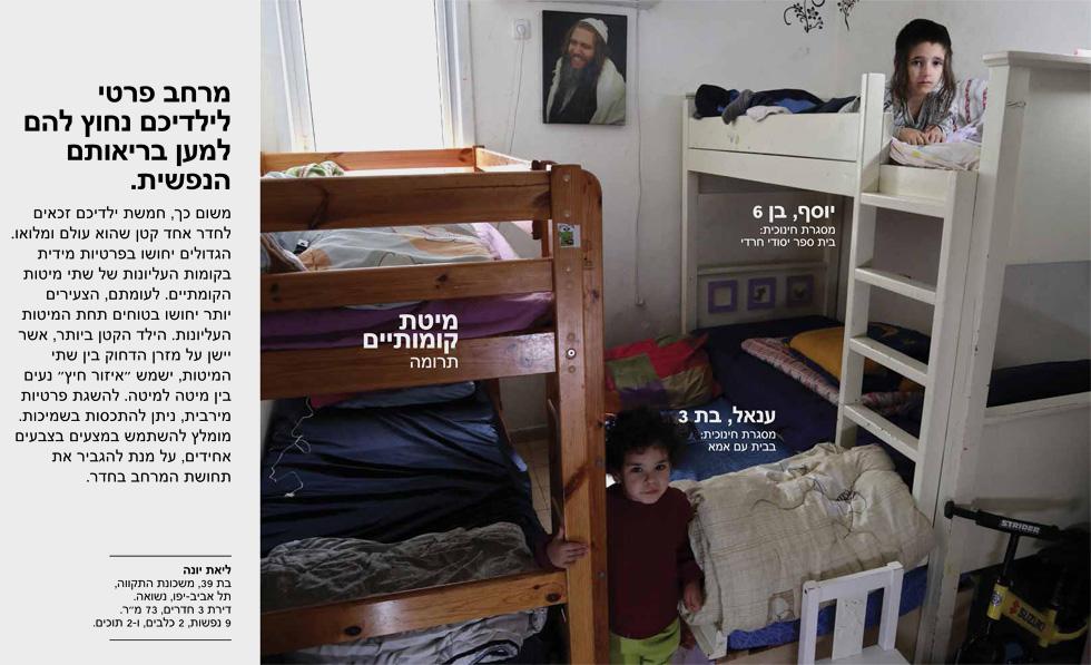 הסופרת ענת עינהר, שבן זוגה יואב עינהר עיצב את החוברת, כתבה את הטקסטים שמלווים את התצלומים (צילום: חיים זילברשטיין)