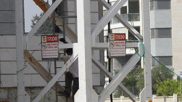 פועל בניין סיני הפעיל מנוף בניגוד לחוק (צילום: באדיבות הפורום למניעת תאונות עבודה)