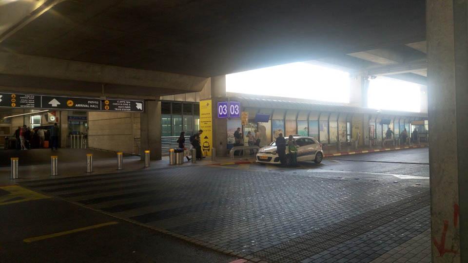 Такси в аэропорту Бен-Гурион: для новых репатриантов - бесплатно. Фото из личного архива