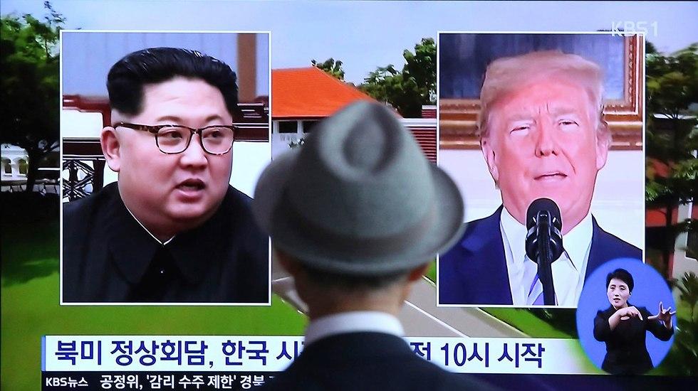 צפון קוריאה קין ג'ונג און נשיא ארה