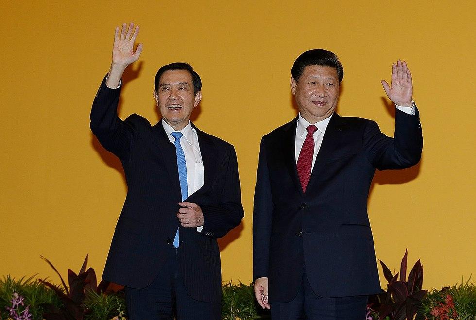 נשיא סין שי ג'ינפינג עם נשיא טיוואן מאו יינג ג'או פגישה היסטורית ב 2015 (צילום: AP)