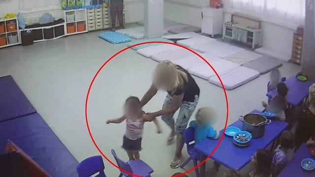 גן ילדים בגבעתיים בו עברו הילדים התעללות ()