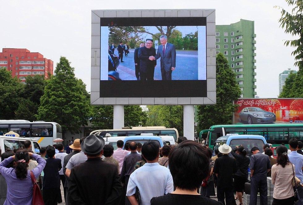החדשות על מפגש הפסגה של קים ג'ונג און ו דונלד טראמפ תחנת רכבת פיונגיאנג צפון קוריאה ()
