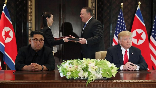 דונלד טראמפ עם קים ג'ונג און (צילום: רויטרס)