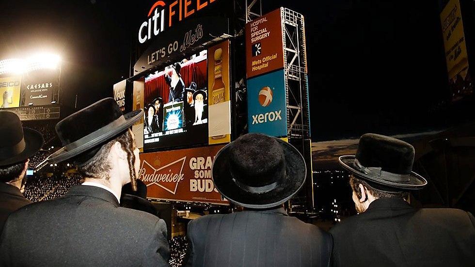 (צילום: AP / VosIzNeias.com)
