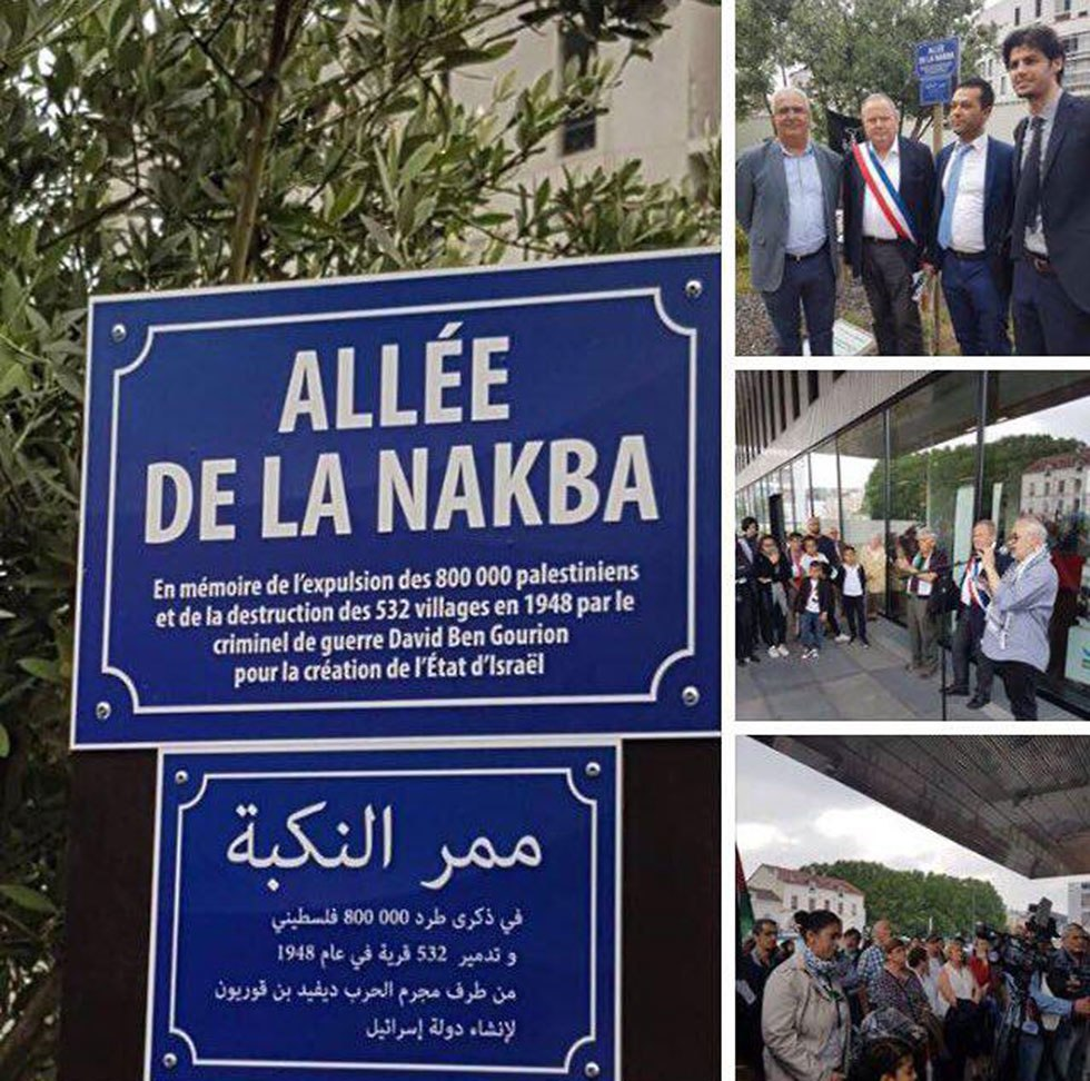 'Nakba Avenue' named in Bezons