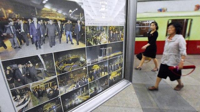 סיקור הפגישה של קים ג'ונג און ו דונלד טראמפ תחנת רכבת פיונגיאנג צפון קוריאה (צילום: רויטרס)