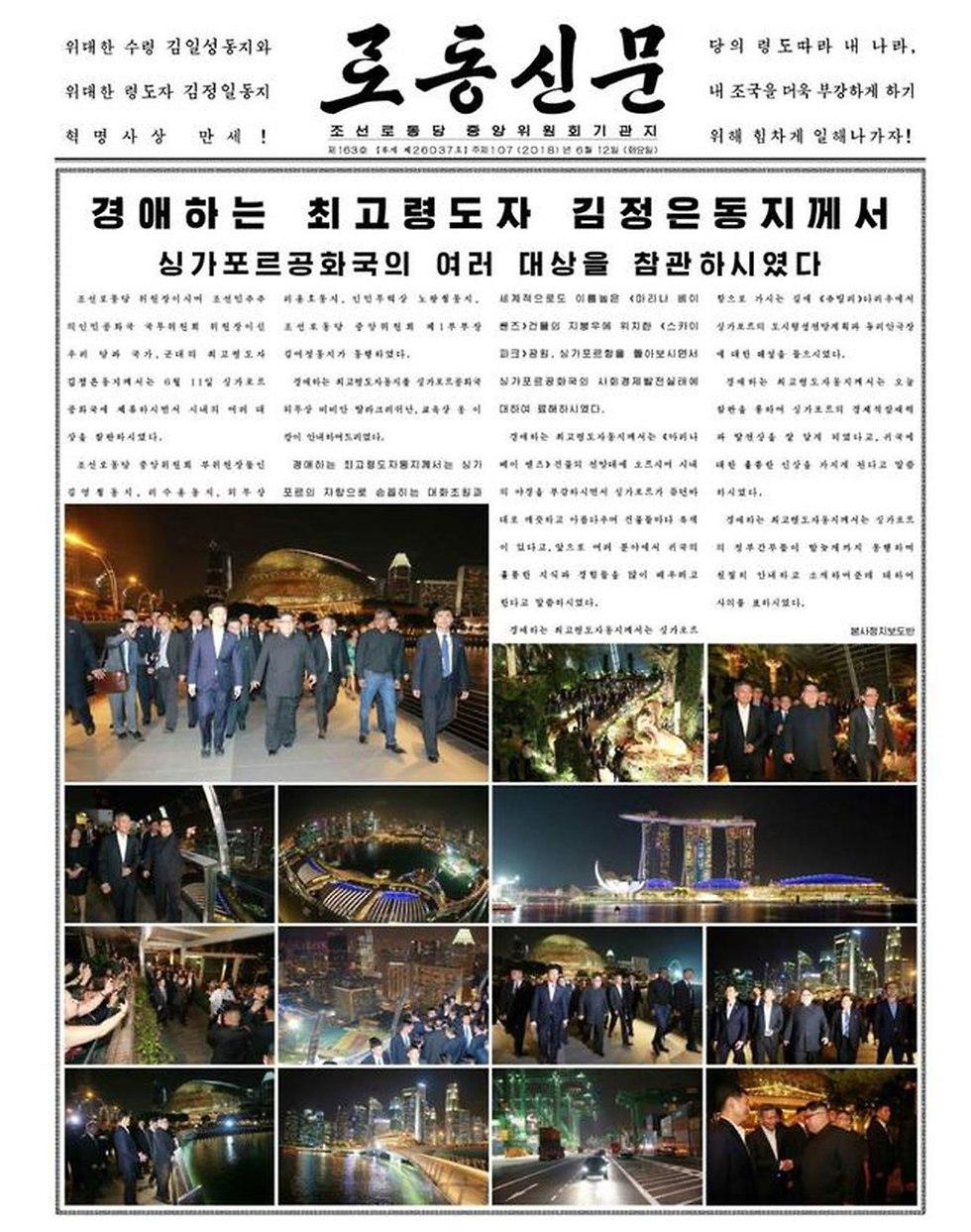 צפון קוריאה שער העיתון הממלכתי רודונג סינמון אחרי הפסגה ב סינגפור ()