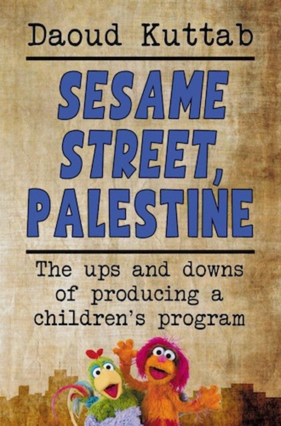 Sesame Street, Palestine  ()
