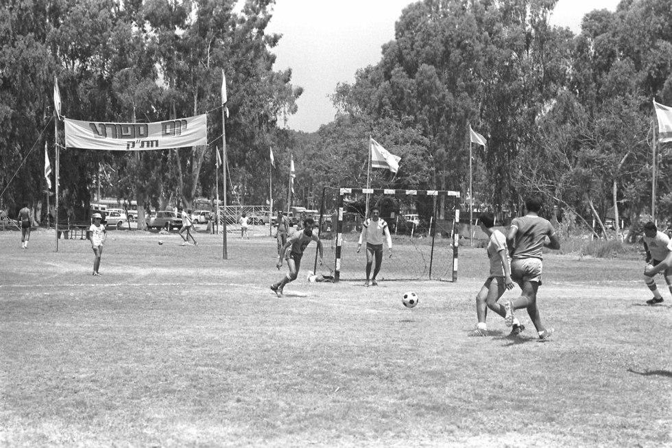 יום ספורט של חיל התחזוקה 1981 (צילום: במחנה, באדיבות ארכיון צה