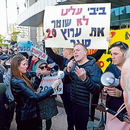 """בהפגנה נגד סגירת ערוץ 20. """"חופש הביטוי מהותי בתפיסת העולם שלי"""""""