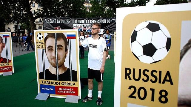 הפגנה ב פריז צרפת חופש העיתונות (צילום: AP)