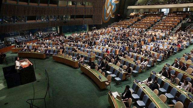 דיון העצרת הכללית של האו