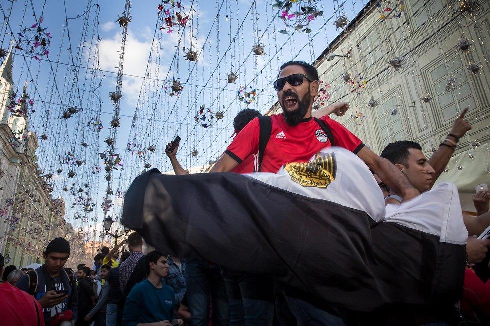 אוהד מצרים מונדיאל 2018 (צילום: עוז מועלם )